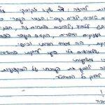 Student 15